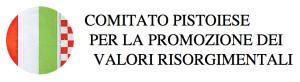 LOGO COMITATO PT
