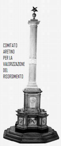 logo comitato CON NOME