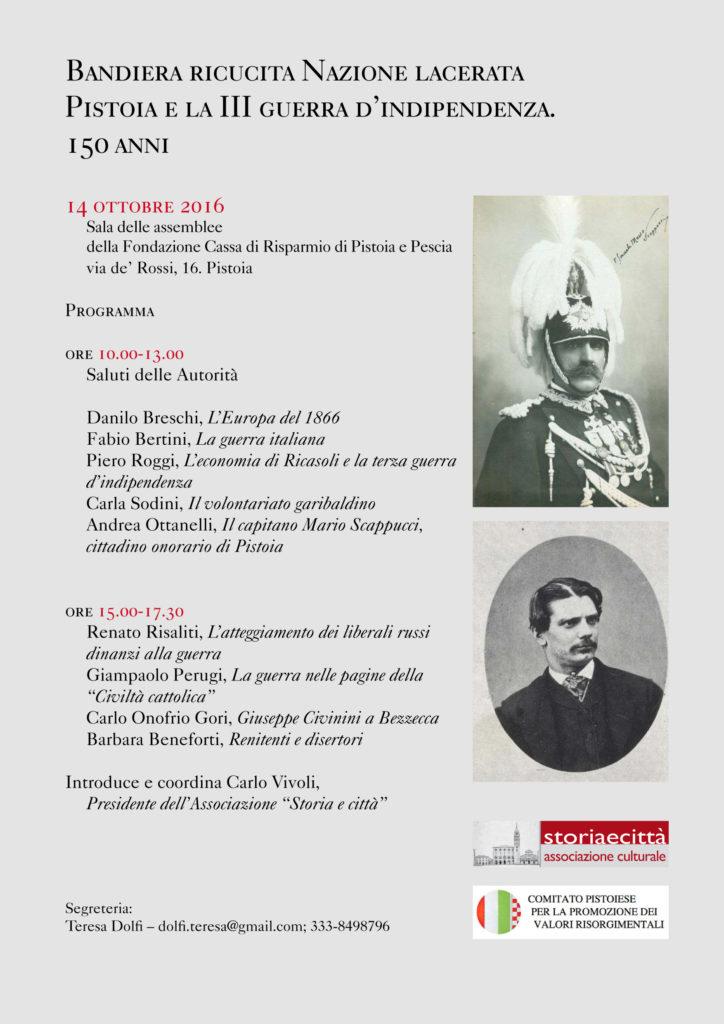 locandina-14-ottobre-2016